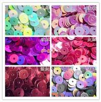 Free shipping Diy clothing sequins garment bag accessories 5mm dream colour plain sequins 5000pcs/lot
