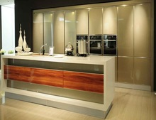 kitchen cabinet promotion