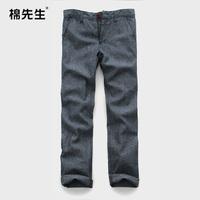 Spring male linen casual pants slim straight linen pants fluid pants linen trousers