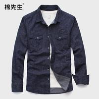 2014 spring male slim long-sleeve sanded Oxford silk cloth shirt male casual long-sleeve shirt male