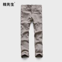 2014 summer male pure linen casual pants thin slim straight linen pants male
