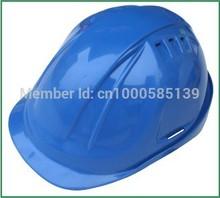 popular safety helmet