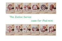 The Zodiac Series Case for iPad Mini Twelve Constellations Protective Case for iPad Mini, Free Screen film + Shipping