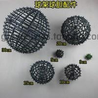 15cm Bladder of artificial flowers wedding flower ball rack ball rack plastic bladder