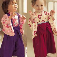 Cotton Baby Set Long Sleeve Rompers Boy Girl Japanese Kimono Cosplay Costume Clothing