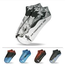 FOAMPOSITE !! Men' basketball Shoe Socks Mens AIR FOAMPOSITE ONE Socks (2 pieces = 1 pairs)
