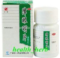 Zhang Yan Ming Pian/Anti-cataract Tablets, 100% Pure Herbal Tablets for Cataract