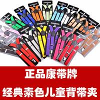 child fashion suspenders clip baby suspenders solid coloradjustable clip-on