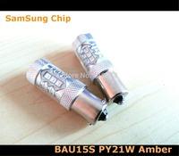 4pcs 700lms Yellow 16W leds 2323 smd Car LED Light Bulb Lamp 7507 PY21W BAU15s 1156 Amber CANBUS Error Free Signal DC 12V
