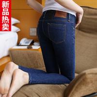 2014 slim jeans elastic pencil pants Korean Fashion Denim Jeans for Women Pencil Pants Skinny Capris Female Dark Blue Large Size