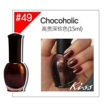 brown nail polish promotion