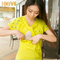 Free shipping 2014 New Breast feeding shirts maternity Nursing clothing  100% cotton brand soft safe women fashion clothes S-XL