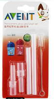 Wholesale /retail,free shipping,AVENT Replacement straw and brush set  alternate pipette and cleaning brush Sucker cup fitting