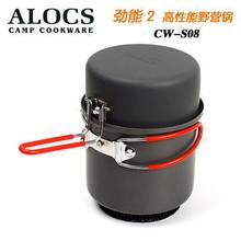 wholesale camping pot