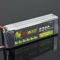 Lipo Li-poly Lithium-Polymer 11.1v 2200mah 30C max 40C 3S Battery LiPoli 11,1V 2200mAh 30C 3S1P Akku Batterie