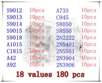 18 values 180 pcs S9012 S9013 S9014 S9015 S9018 A1015 C1815 A42 A92 A733 C945 S8050 S8550  2N2222 Transistor Assorted Kit