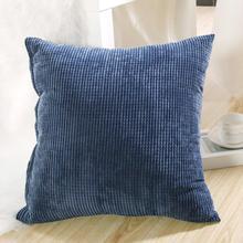 cheap cover cushion