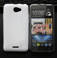 for htc desire 516 D516W case s line case tpu cover