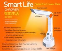 Super 6 in 1 Outdoor Emergency Power Bank 2600mAh (power bank, flashlight, alarmer, FM radio, solar charging and table Lamp )