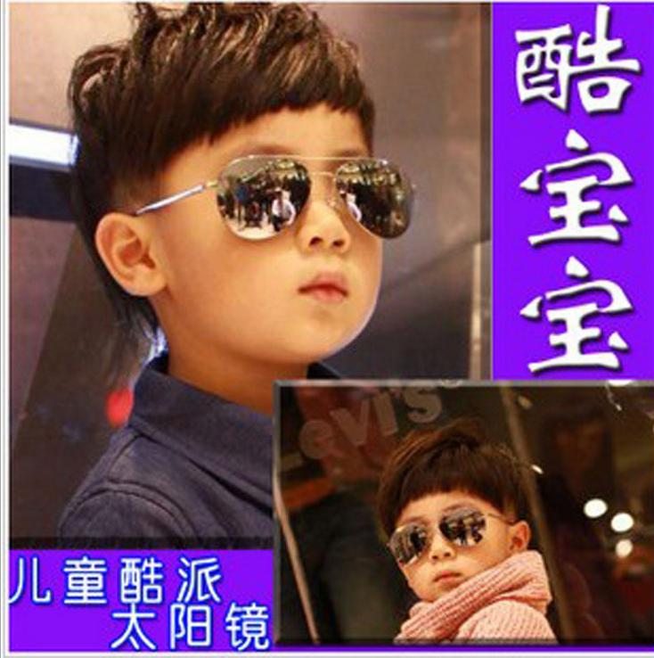 Супер очаровательны дети солнечные очки яркость отражающий