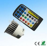 5W DC12V RGB LED Spotlight with remote control