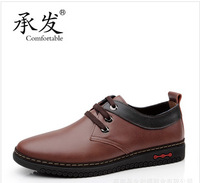 Free shipping new 2014 men sneakers comfortable leather shoes men's fashion casual shoes big size