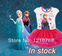 Frozen Anna Short SleevesTutu Dress In Stock Dropshipping Shimmer Mesh Tutu Dress Frozen Princess Dress 5pcs/Lot Frozen Dress