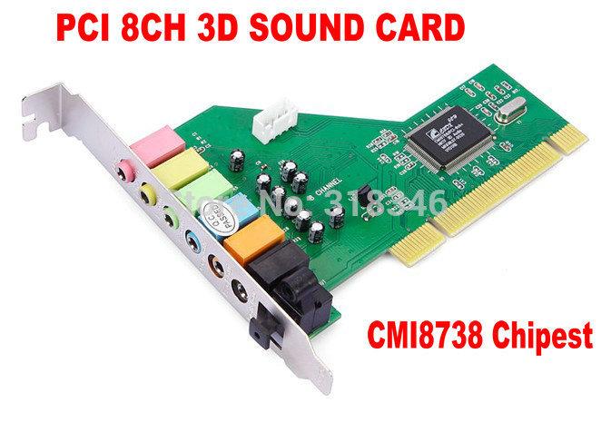 Скачать драйвер soundmax звуковой карты для windows 7 авто поиск.