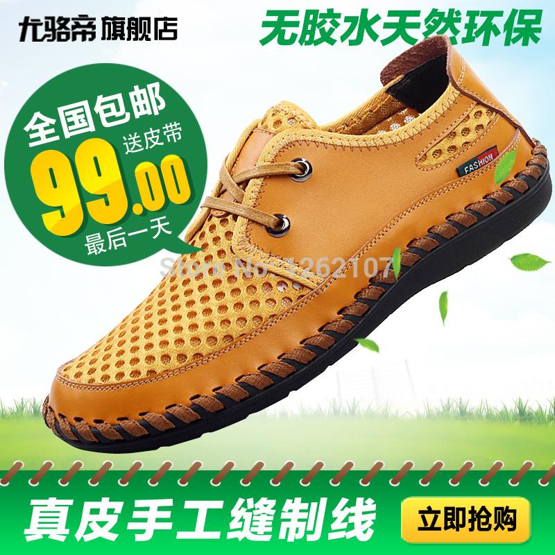 kd 4 generations of basketball shoes Kevin durant 5 war boots KD 5 generation zapatillas hombre sapatos masculinos(China (Mainland))