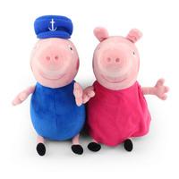 Peppa Pig Plush Doll Toys Grandpa Grandma Pepa Pig Family Toys Brinquedos Learning & Education Classic Baby Toy,30cm 2pcs/set