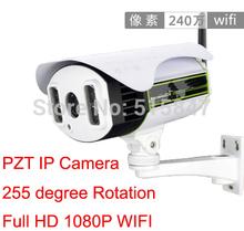 outdoor ip camera ptz promotion