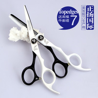 Topedges barber scissors flat cut cutting teeth thin thinning scissors set combination