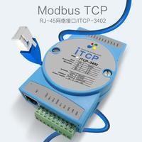 Modbus-TCP Data Acquisition Module Mixed Isolated Analog Digital I/O 4-20mA Ethernet TCP Din Rail Adam module