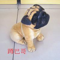 stuffed simulation animal 30cm squat pug dog plush toy simulation doll d7810