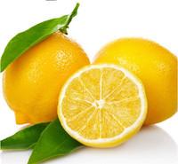 20pcs Lemon Tree seeds fruit seeds bonsai plant DIY home garden free shipping
