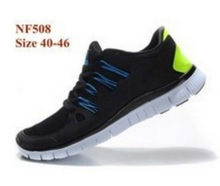 popular newest running shoes