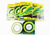 Free Shipping Brand 4 Strand Grey Fishing line 100m 6# 0.4mm 36.5KG Braided Fishing Line Spectra