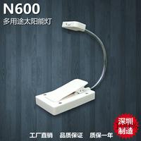 N600 multifunctional solar lights reading light emergency light table lamp small night light belt usb recharge