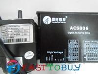 Leadshine digital AC servo  motor drive 32-bit DSP 18-80DCV 6A ACS806+ACM601V36-2500 36VDC 0.95NM 4A original brand freeshipping