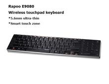 wholesale ergonomic keyboard support