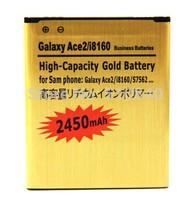 New High Capacity 2450mah Gold Li-ion Golden Battery For Samsung Galaxy Ace 2 I8160 S7562 S9920 I759 S7566 S7568 +Free Shipping
