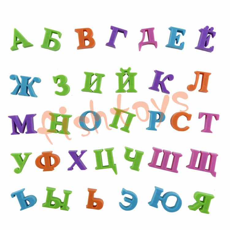 Style 2 cm 33 pieces font b russian b font font b alphabet b font