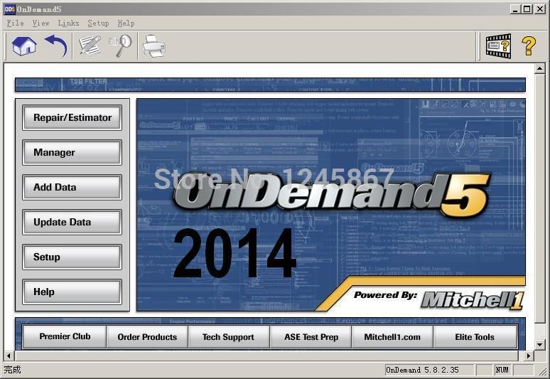 Mitchell Auto Repair Software