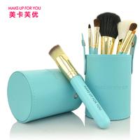 Top Quality New black Professional Makeup Brush Set 7 pcs Kit Wool Brand Make Up Brush Set Luxury Leather Cup Holder Case