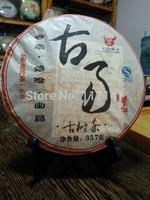 1998 Year Old Puerh Tea,357g Puer, Ripe Pu'er,Tea,Free Shipping