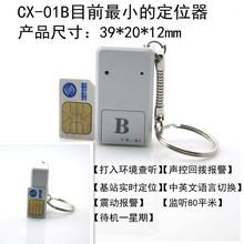 popular gps tracker mini