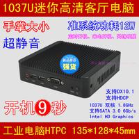 mini fanless pc linux,fanless rack mount server,new professional computer,mini computer,2g ram,16g ssd