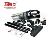wholesale cordless vacuum cleaner