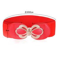 Fashion female fashion elastic skirt wide belt cummerbund female cronyism decoration coarse all-match cummerbund bow