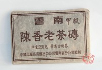 250g More than old puerh,health care 90's old Pu'erh Pu er the tea, weight lose pu erh decompress pu'er brick Puer tea